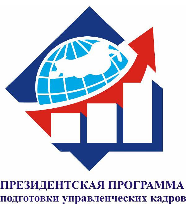 Стратегия успеха. Портал управленцев Калужской области